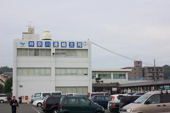 神奈川陸事-1.jpg